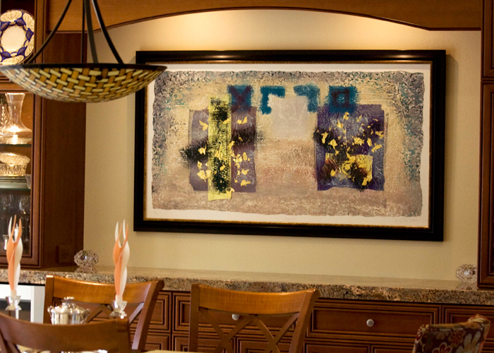 FRAMECO Dining Room Art